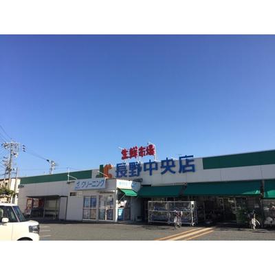 郵便局「長野七瀬郵便局まで213m」