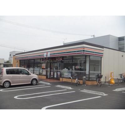 ショッピングセンター「ながの東急百貨店まで980m」