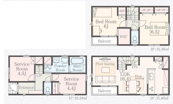 土地面積94.39平米 建物面積74.84平米 4LDK! 周辺は閑静な住宅地で住環境良好です。