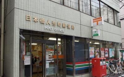 【周辺】小網町倶楽部