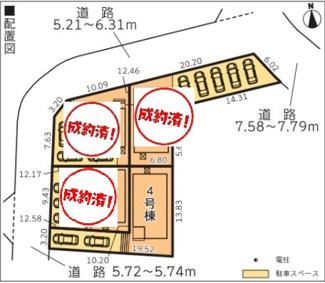 【区画図】裾野市佐野第3 新築戸建 4号棟