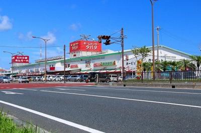 ホームセンタータバタ石川店まで450m