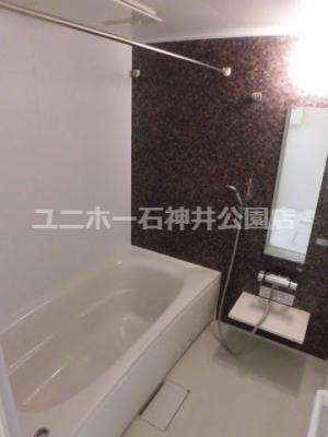 【浴室】グレイスパール平和台