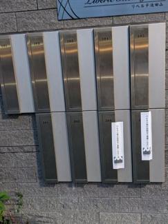 【設備】リベルテ池田山