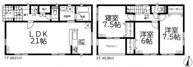 1号棟 3LDK 広々リビング21帖!家事動線のよい間取りです。