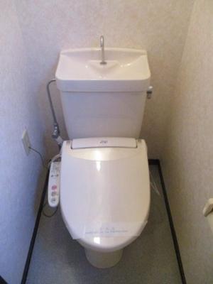 【トイレ】クレアシオン大山