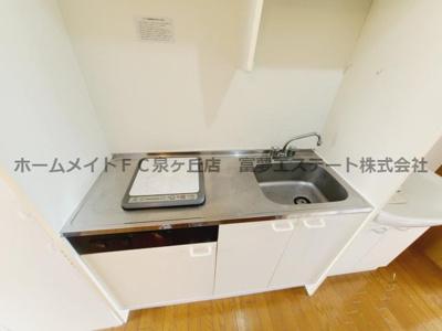 【キッチン】CREST-6