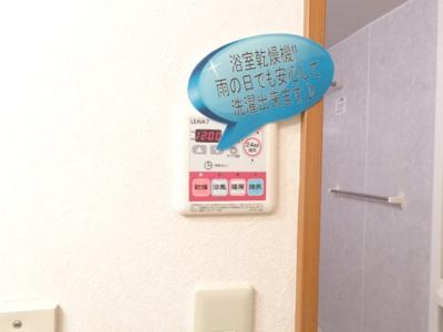 浴室換気乾燥器