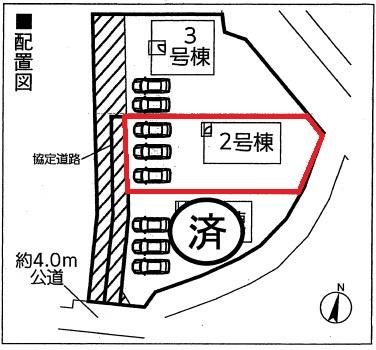 2号棟 カースペース3台可能です。お近くの完成物件をご案内いたします(^^)/住ムパルまでお電話下さい!