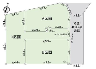 【区画図】北区十条仲原3丁目 新築戸建 B号棟 6215万円