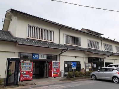 JR関駅まで1300m