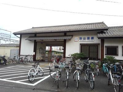 近鉄海山道駅まで300m