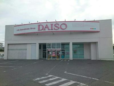 DAISO様まで870m