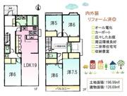 平塚市西八幡 中古戸建 59坪の画像