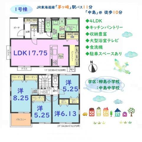 キッチンパントリー、玄関収納、床下収納、小屋裏収納、全居室クローゼット付きで室内はすっきりと片付く収納豊富な間取りです。部屋数多い4LDKのお住まいは子育て世代のご家族にもオススメですよ。