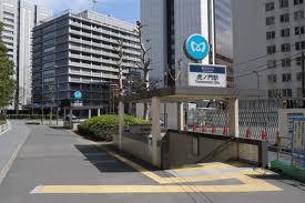 【周辺】レジディア虎ノ門