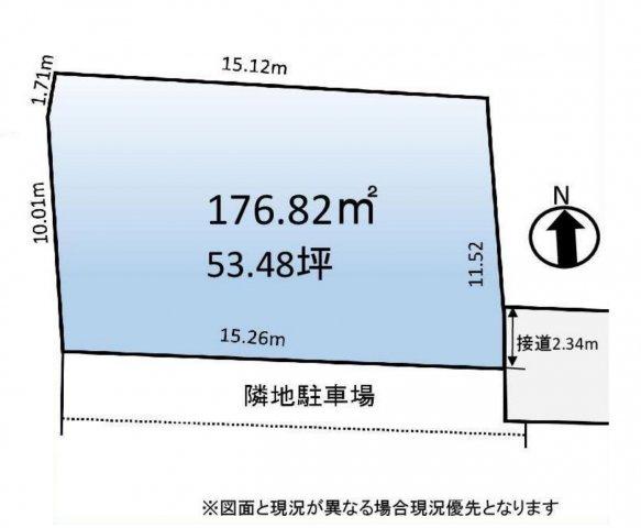 敷地面積約53.48坪の広々空間です!