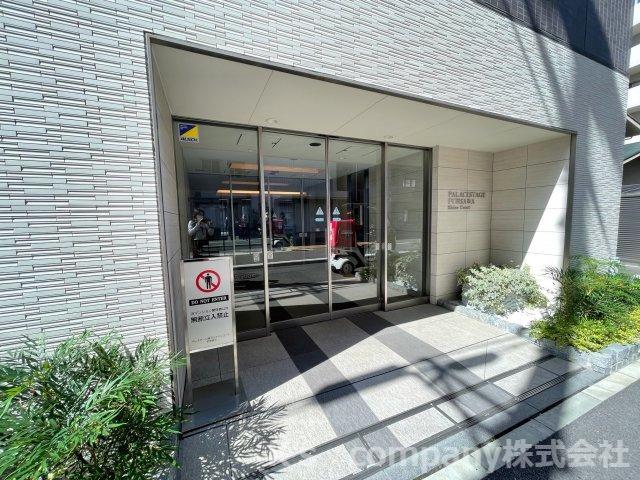 【エントランス】藤沢市藤沢 パレステージ藤沢シャインコート203