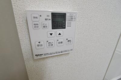 【設備】ヴァンセット アムールⅡ