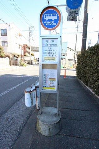 徒歩1分のところにバス停があります:八潮新築ナビで検索♪