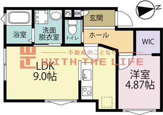 【仮称】合川町新築アパート