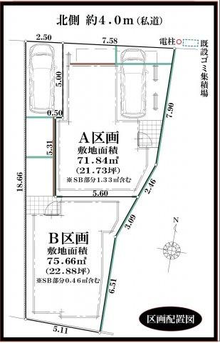 【区画図】仲介手数料無料 中野区若宮1丁目新築一戸建て