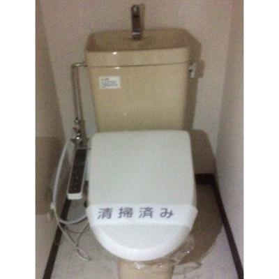 【トイレ】アメニティ小林