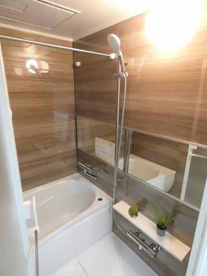 【浴室】ロイヤルハイツ千里中央