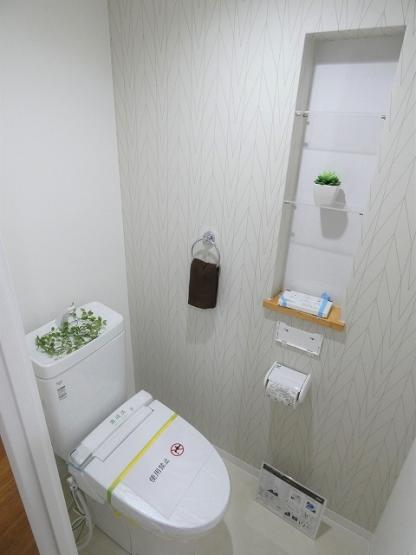 【トイレ】ロイヤルハイツ千里中央