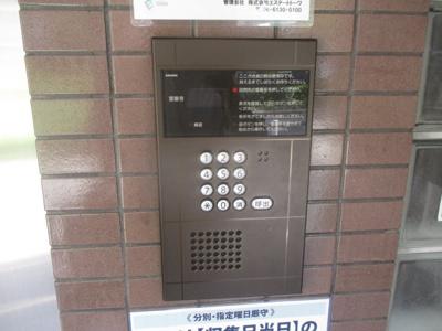 【セキュリティ】メゾン琵琶