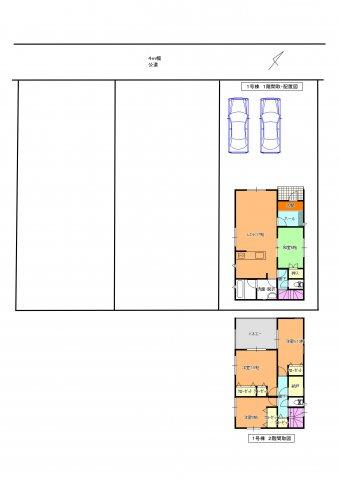 全3区画の分譲住宅です。