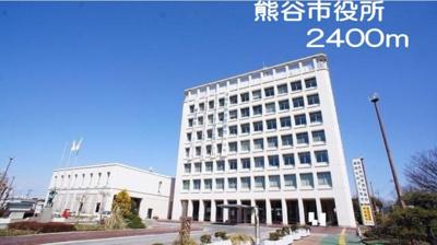 熊谷市役所まで2400m