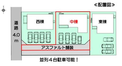 【区画図】浜松市南区三島町 4期 新築一戸建て 中棟 FF