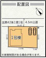 【区画図】さいたま市西区プラザ新築戸建て~57坪~
