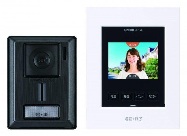 シンプルなデザイン、見やすい大きな画面、簡単で使いやすいボタン操作のインターホンを採用しました。