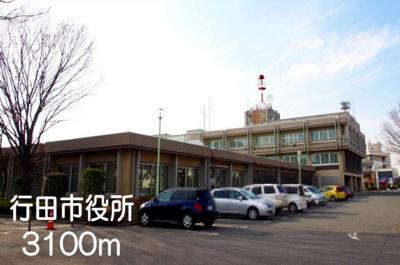 行田市役所まで3100m