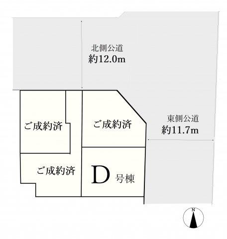 【区画図】足立区南花畑2丁目 全4棟 A号棟