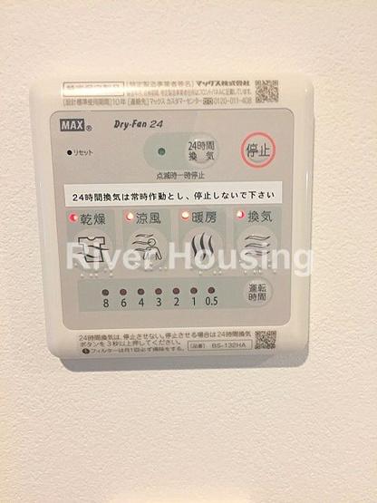 【設備】ASTILE西新宿
