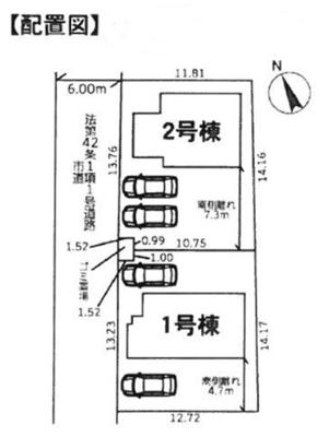 【区画図】リナージュ土浦市荒川沖21-1期