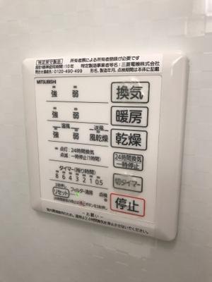【セキュリティ】セジュール2