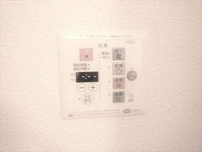 【設備】テキューロウノ
