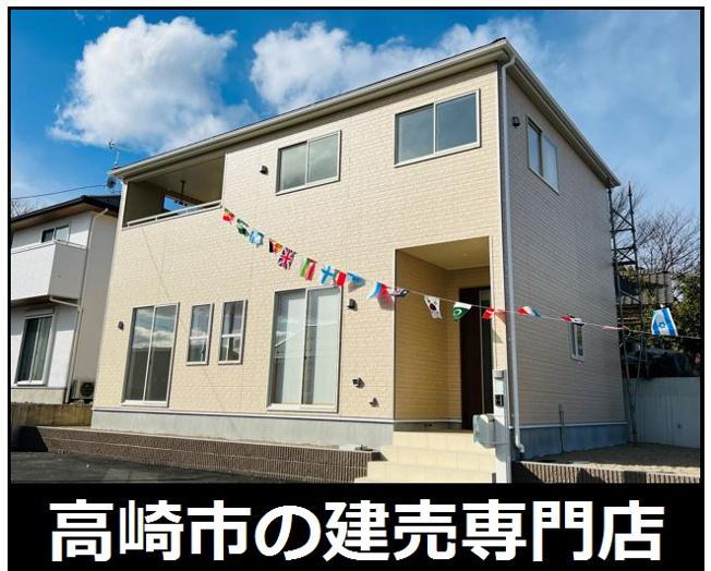 【同仕様施工例】1号棟 建築中です!お近くの完成物件ご案内いたします(^^)/住ムパルまでお電話下さい!