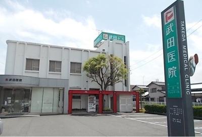 武田医院様まで450m
