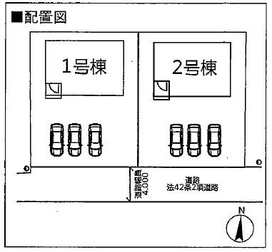 2号棟 カースペース3台以上可能です。本日、建物内覧できます(^^)/住ムパルまでお電話下さい!