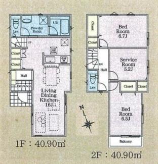 府中市緑町2丁目 新築戸建て 残り3棟 1号棟 仲介手数料無料!
