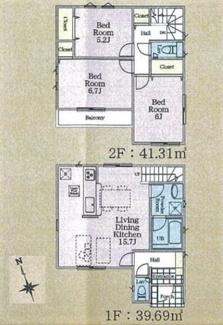 府中市緑町2丁目 新築戸建て 残り3棟 2号棟 仲介手数料無料!