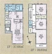 府中市緑町2丁目 新築戸建て 残り3棟 4号棟 仲介手数料無料!の画像