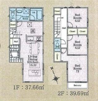 府中市緑町2丁目 新築戸建て 残り3棟 4号棟 仲介手数料無料!