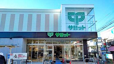 サミット 江原町店