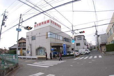 枚方信用金庫東香里支店